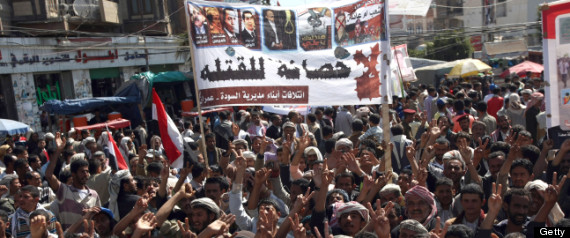 Yemen Immunity