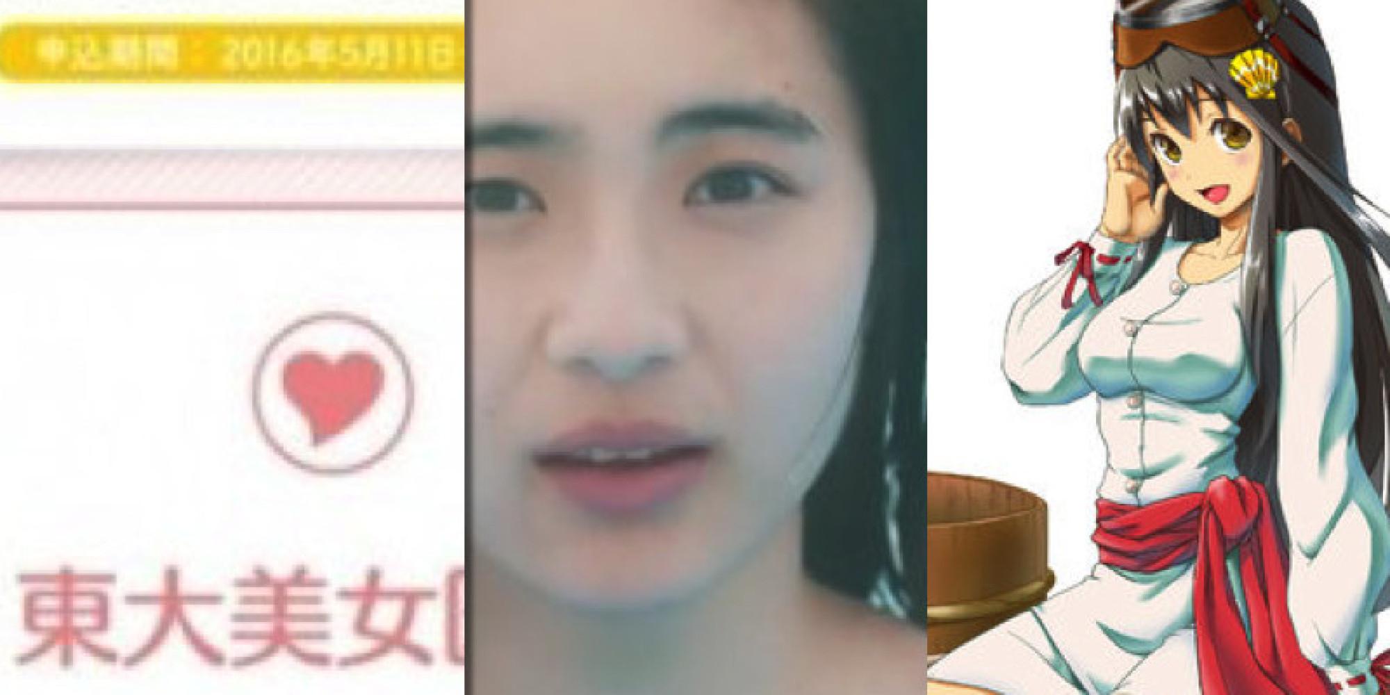 志布志市のうなぎ少女動畫で、海外メディア「多発する日本の女性差別の例」と続々報道