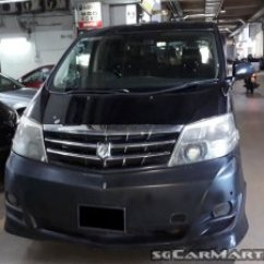 All New Alphard 2021 Grand Avanza Veloz 2018 2006 Toyota 3 0a Coe Till 05 Photos Pictures For Full Set Of And Payment Break Down Http Www Sgcarmart 788489 Dl 3235