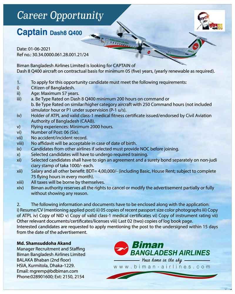 Biman-Bangladesh-Airlines-0