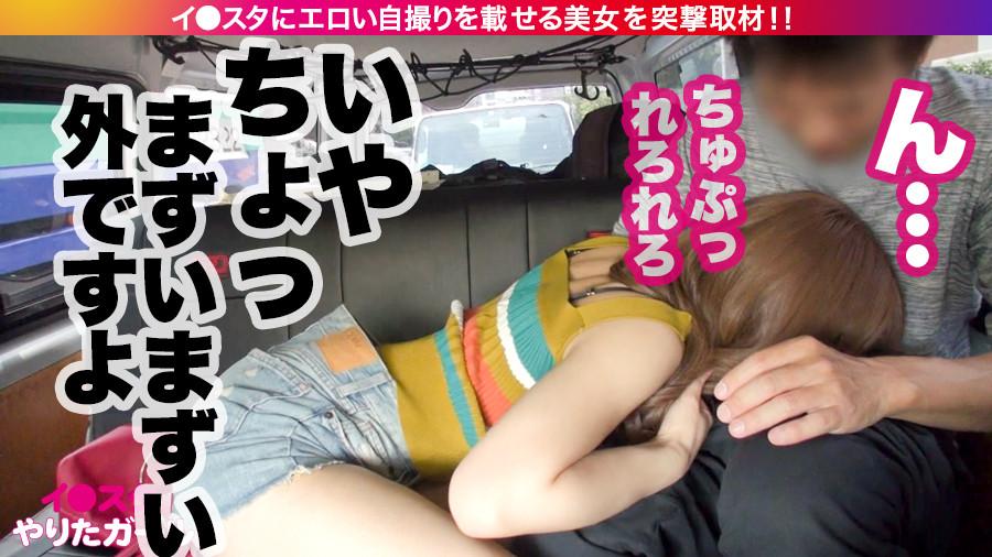 Misaki-Azusa-390-JNT-002-20200720-013