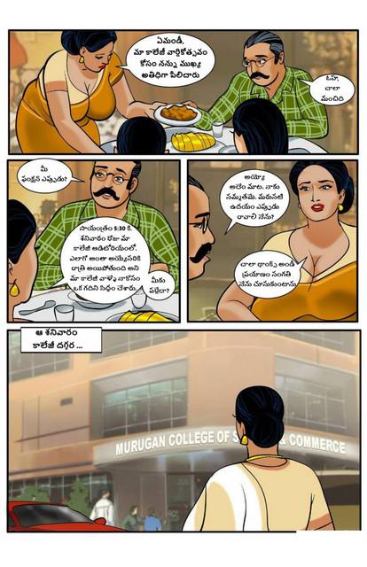 Vela-5-Mukhya-Athidhi-page-0003