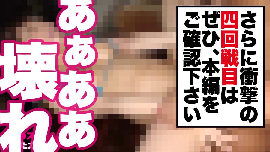 Misaki-Azusa-390-JNT-002-20200720-058