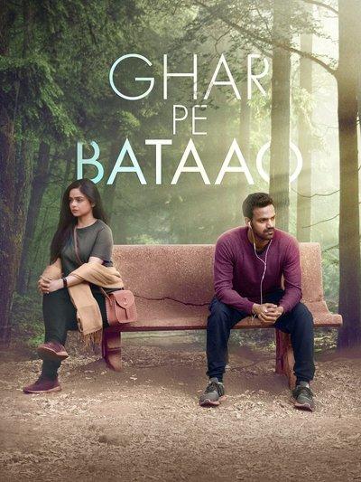 Ghar-Pe-Bataao-2021-Hindi-1080p-AMZN-HDRip-ESubs-1GB-Download