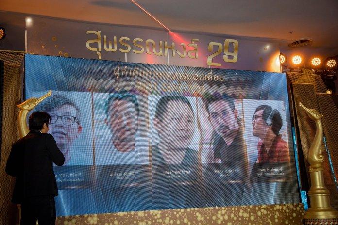 Suphannahong-National-Film-Awards-5