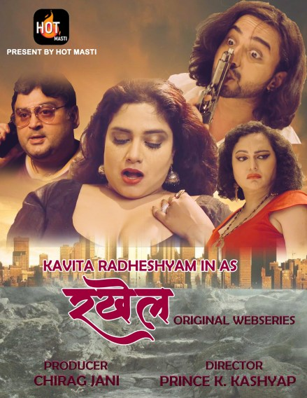 Rakhail-2020-S01-EP01-Hindi-Hot-Masti-Original-Web-Series-720p-HDRip-194-MB-Download