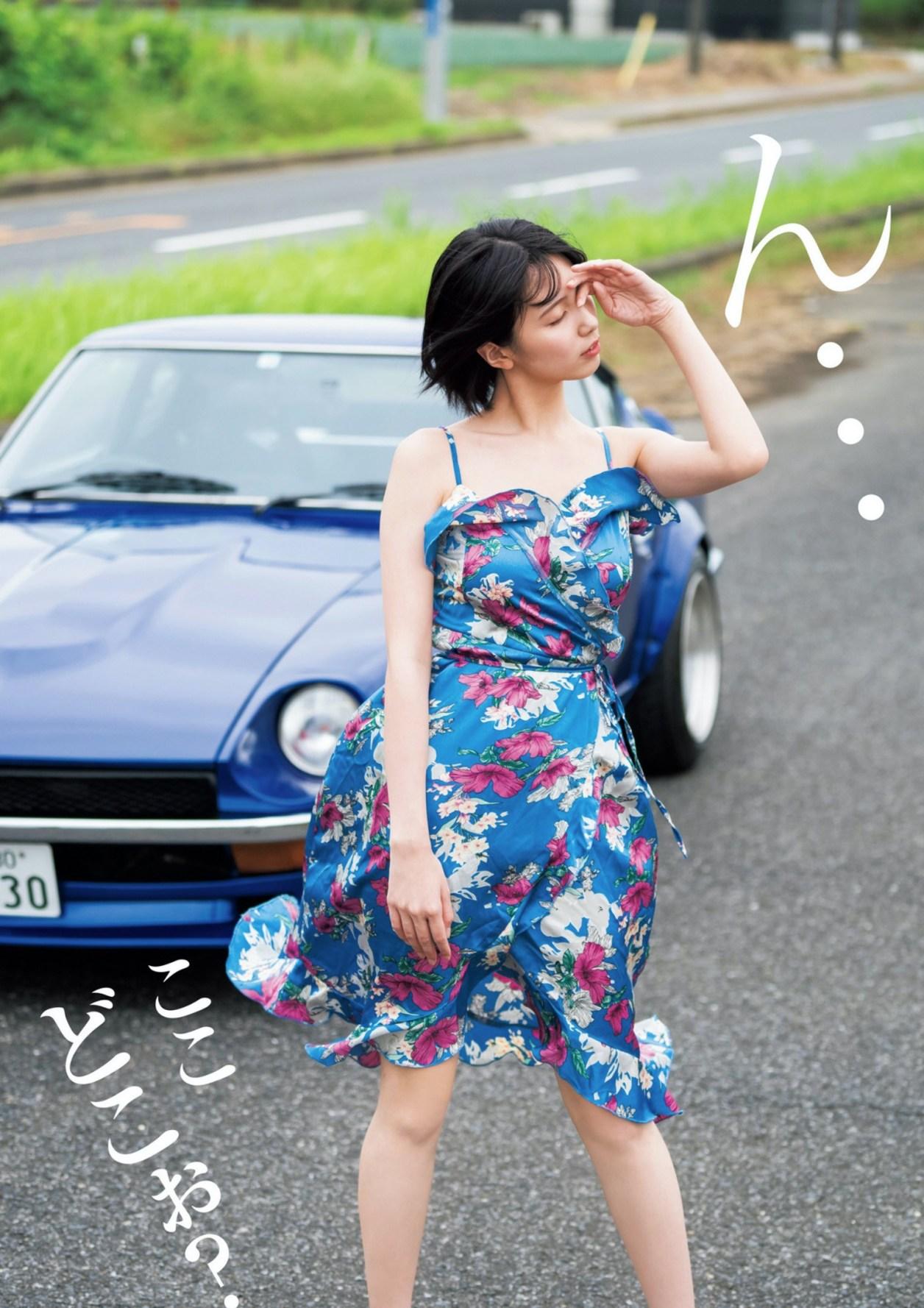 Tsukino-Hisui101702