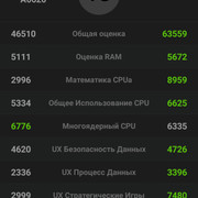 Screenshot-2017-10-02-09-04-23