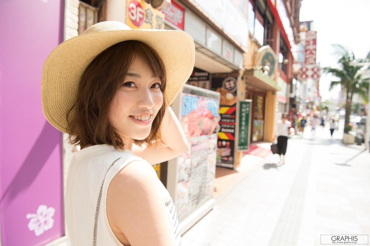 gra-masami-i3-sp003