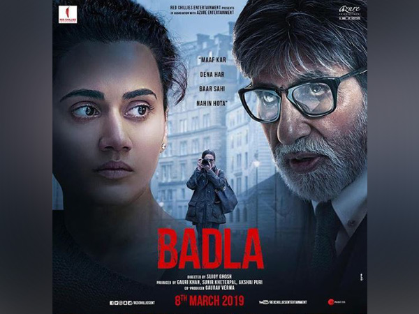 Badla New Hindi Movie 720p