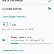 Screenshot-20170412-151712