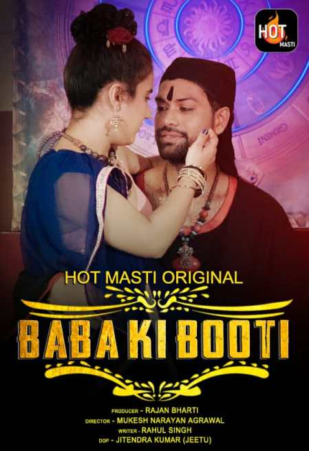 Baba-Ki-Booti-2020-Hindi-S01-E01-Hot-Masti-Original-Web-Series-720p-HDRip-200-MB-Download