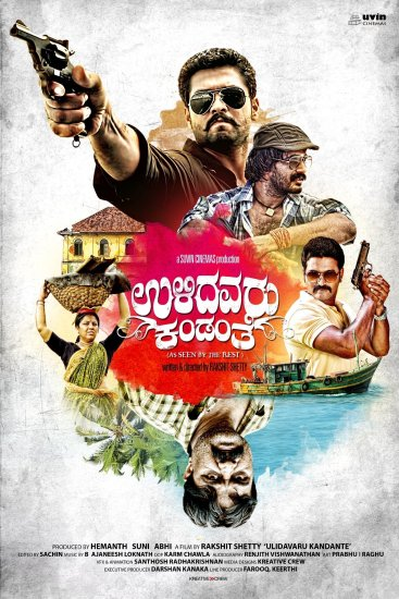 Ulidavaru Kandanthe (Balwaan Badshah 2019) Hindi Dubbed Movie 720p