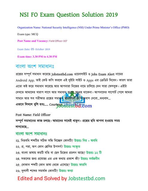 NSI-Field-Officer-Exam-Question-Solution-2019-Bangla-Part-PDF-1