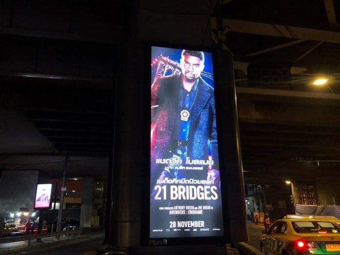 21-Bridges-9