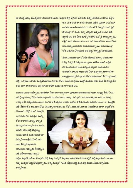 Family-katha-chitram09-page-0011