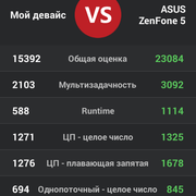 Screenshot-2015-02-10-10-43-40