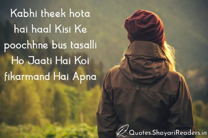 Life Quotes In Hindi Shayari