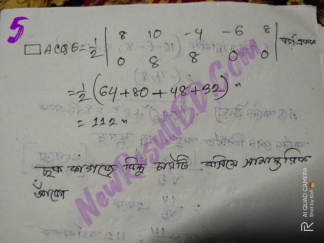 SSC-Higher-Math-7th-Week-Assignment-2022-Answer