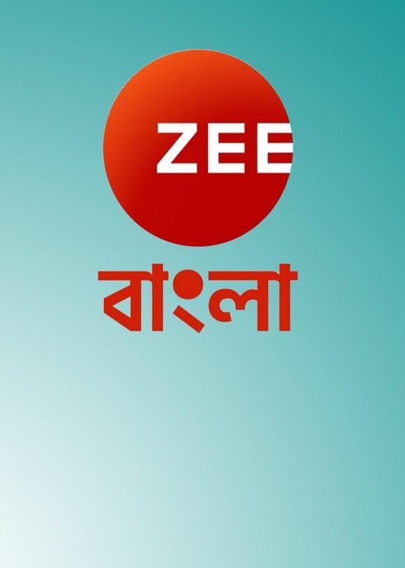 Zee Bangla All Serial Download 17th September 2020 Zip Premium