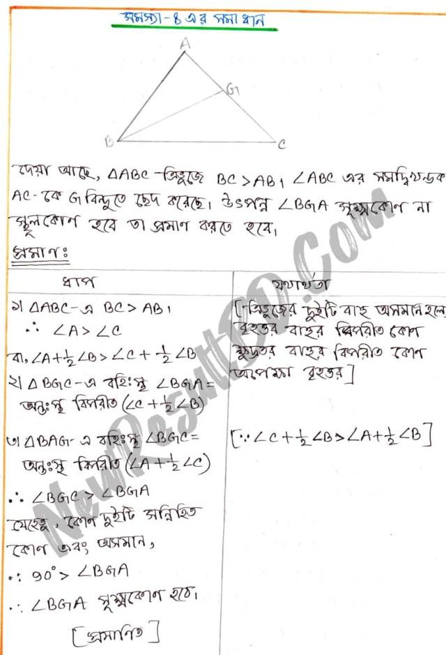 11th Week Class 9 Math Assignment Answer