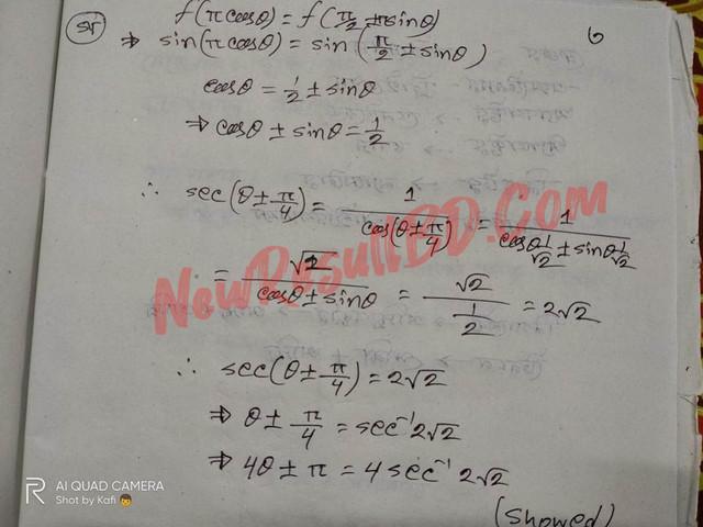 HSC Higher Mathematics Assignment Answer 2021 pdf download 56