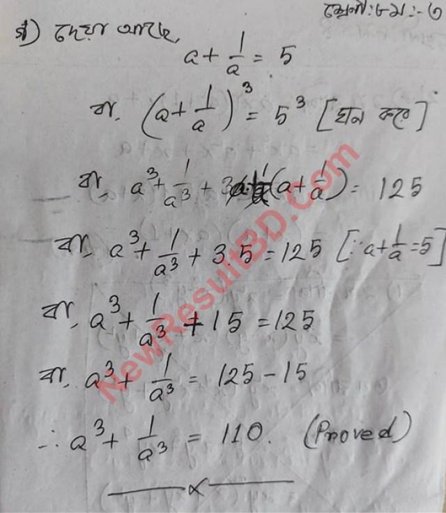 Class 8 Math 5th Week Assignment Answer