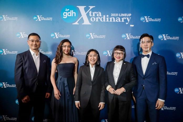 GDH-Xtraordinary-2021-15