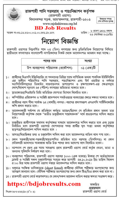 Rajshahi-Wasa