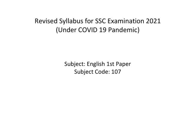 SSC-English-1st-Paper-page-001