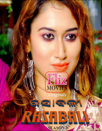 Rasabali-2020-S03-E01-Flizmovies-Odia-Web-Series-720p-HDRip-210-MB-Download