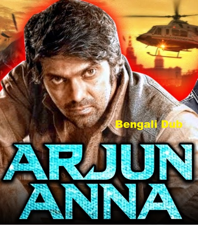 Arjun Anna 2021 Bengali Dubbed Full Movie ORG 720p HDRip 800MB Download