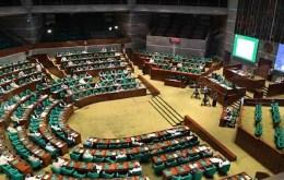 সংসদীয় আসন সীমানা নির্ধারণে নতুন আইন পাস