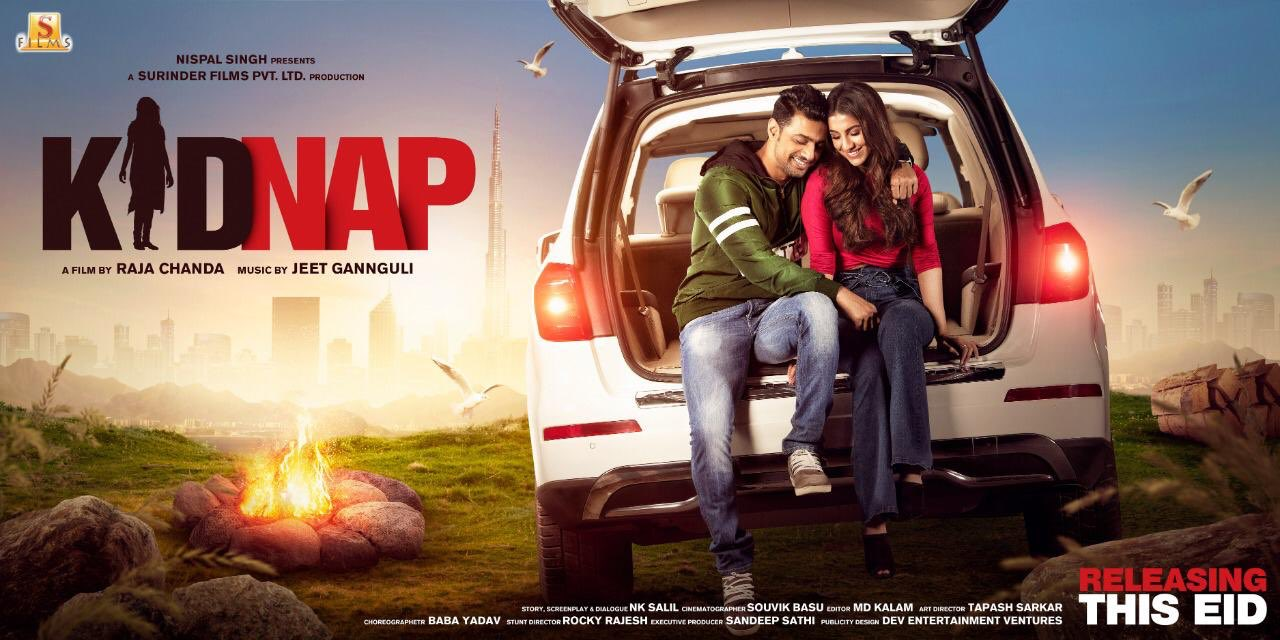 Kidnap 2019 Begali Movie HDRip x264 AAC