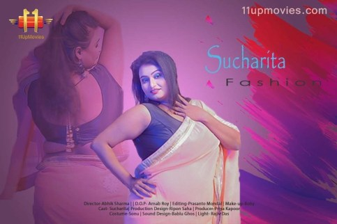 Sucharita-Fashion-2020-Hindi-11-Up-Movies-Originals-Short-Video-720p-HDRip-152-MB-Watch-Online