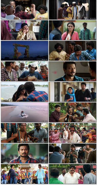 www-7-Star-HD-Bike-Saravanan-Irukka-Bayamaen-Dariya-Dil-2021-New-South-Full-Movie-Dual-Audio-Hindi-T