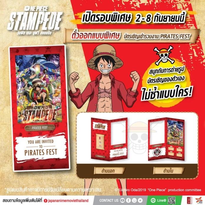 One-Piece-5