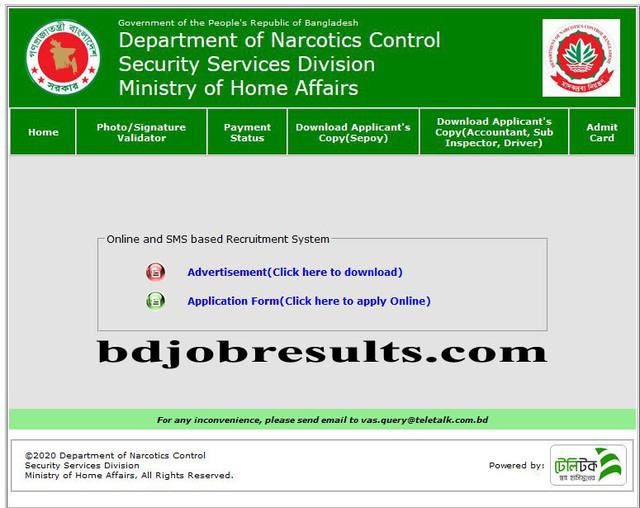 DNC-Online-Application