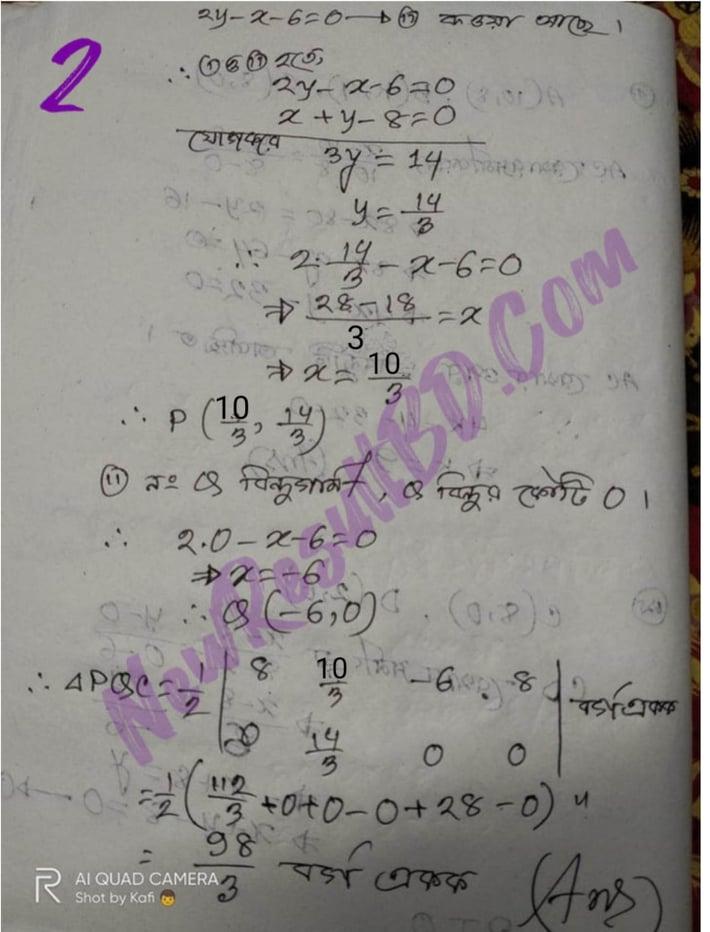 SSC Higher Mathematics Assignment Answer 2021 pdf download Class 9-10 1