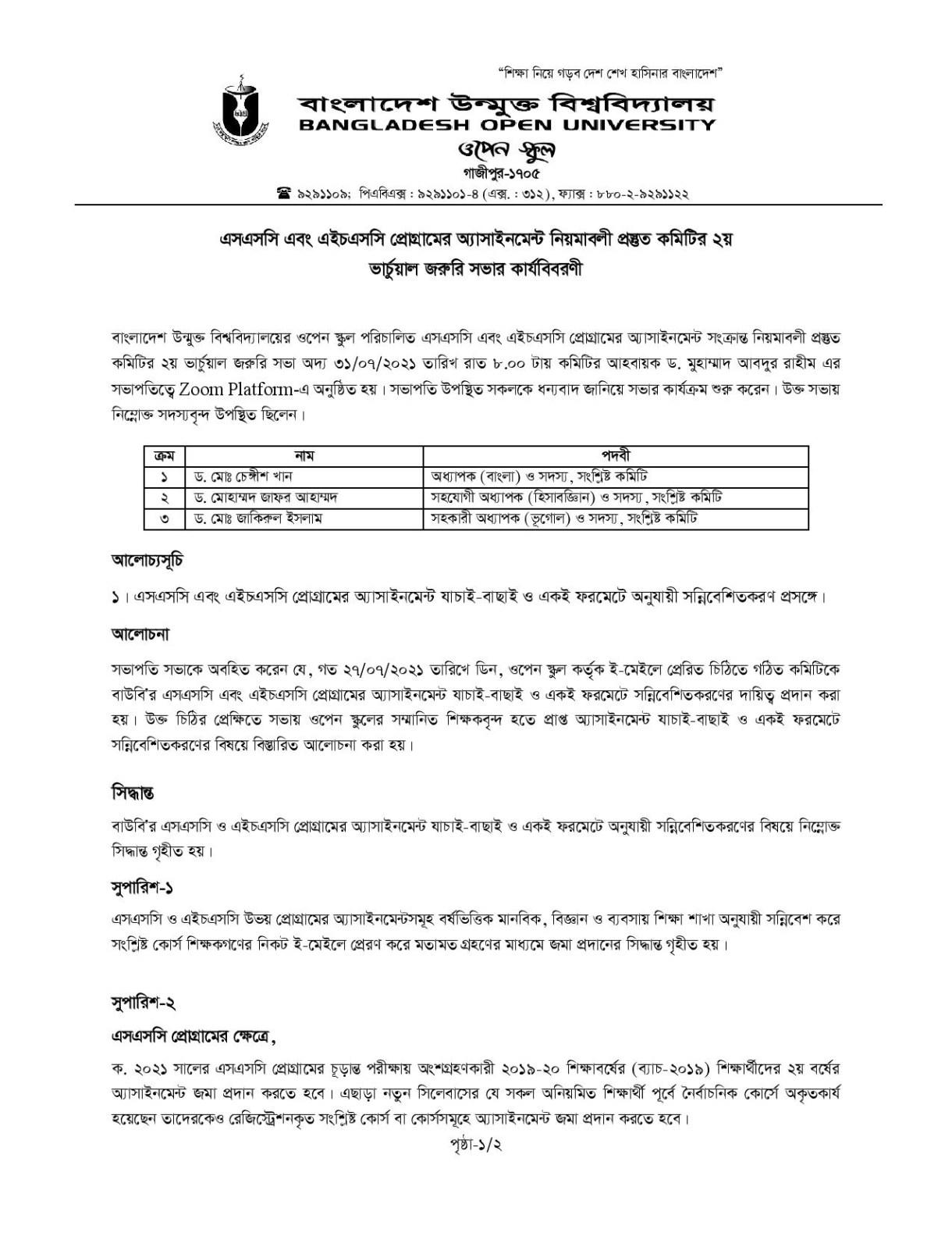 Bangladesh Open University BOU HSC Assignment Answer 2021 Pdf Download 29