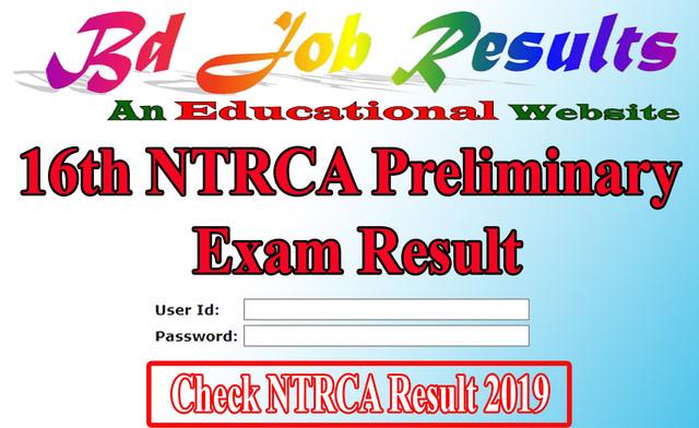 Check-NTRCA-Result