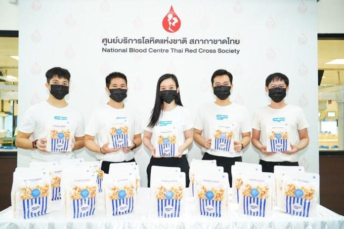 SF-CSR-Popcorn-Delivery-1-6