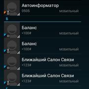 Screenshot-2014-05-06-10-01-44
