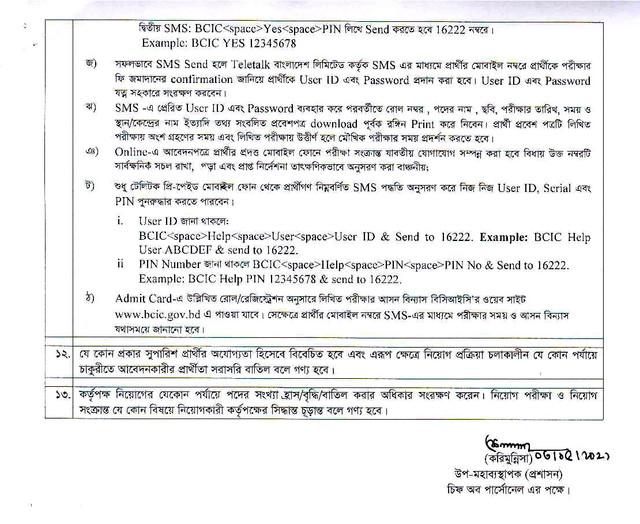 BCIC-Job-Circular-2021-page-003