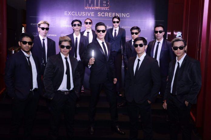 Exclusive-Screening-MIB-4