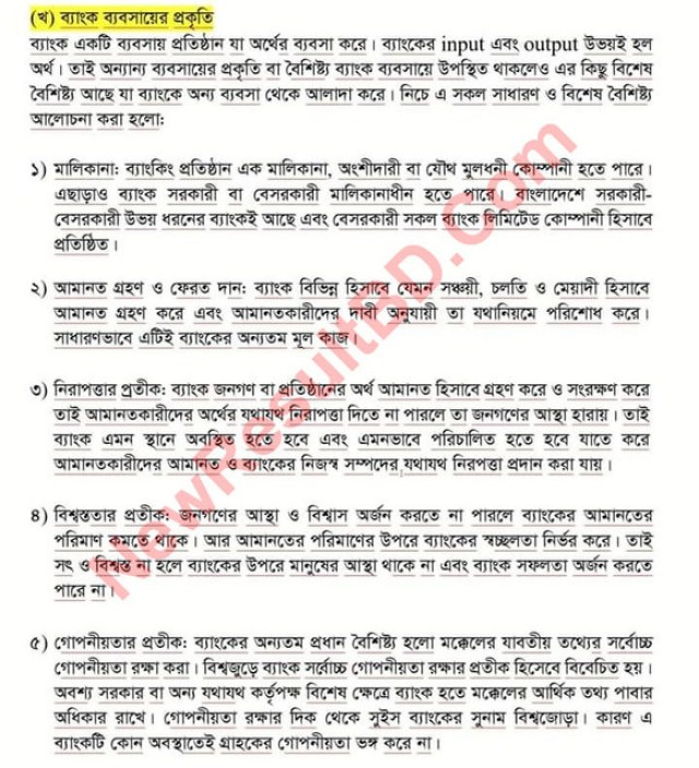 HSC Finance Banking & Bima Assignment Answer for 3rd week of HSC-2021 candidate 3