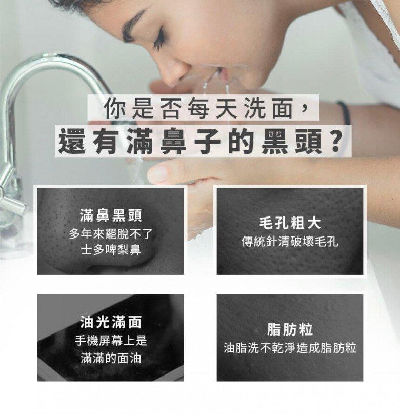 深層毛孔清潔機 | 韓國 Utia Aqua Peeling