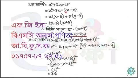 math-9