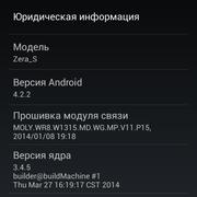 Screenshot-2013-01-01-04-02-51