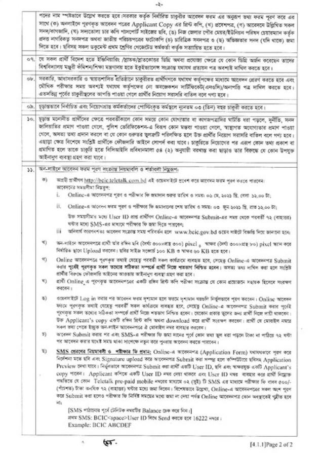 BCIC-Job-Circular-2021-page-002